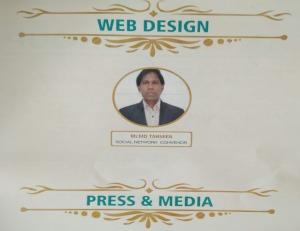 tsdc2018-internetoak-website-designing
